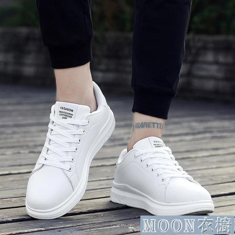 小白鞋男新款春季男鞋子白色潮流休閒鞋青白鞋學生板鞋運動小白潮鞋麻吉好貨618大促銷