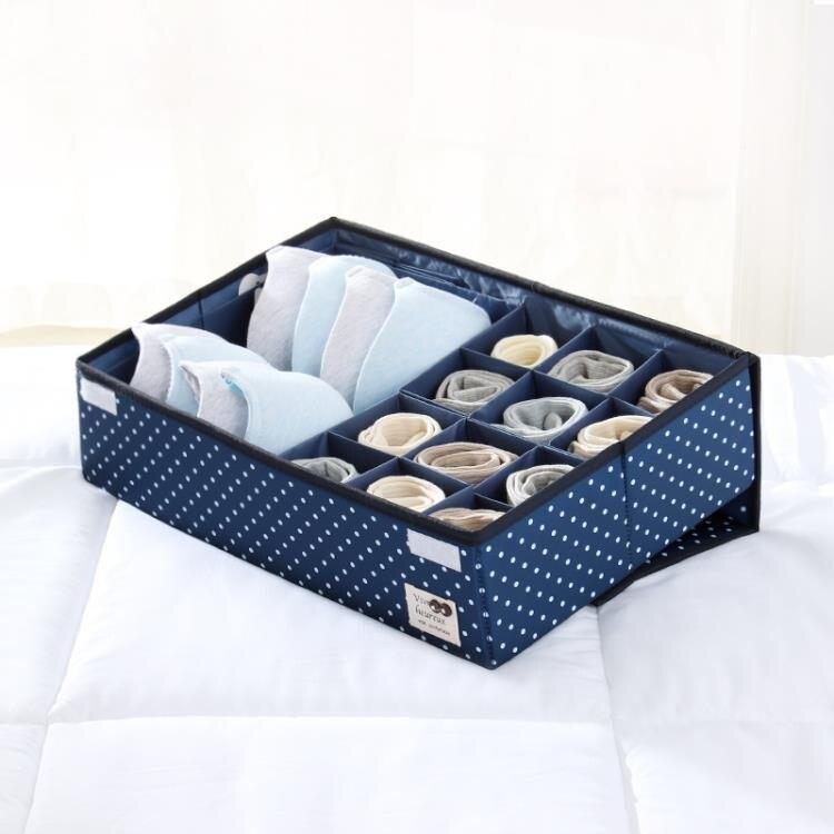 24格內衣收納盒有蓋布藝內褲襪子收納盒抽屜式分隔家用文胸大 快速出貨麻吉好貨