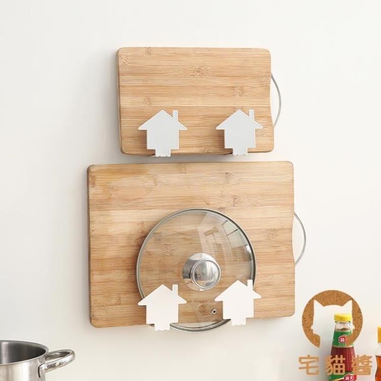 【4個裝】免打孔鍋蓋架壁掛式廚房放鍋蓋砧板的架子 迎新年狂歡SALE