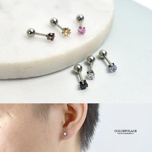 男生耳環 3MM簡約方型單鑽耳針【ND763】