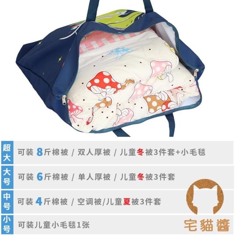 超大 行李搬家打包帶棉被收納袋裝被子衣服幼稚園手提袋 迎新年狂歡SALE