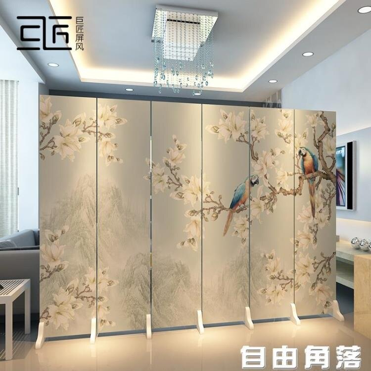 中式屏風隔斷墻客廳折疊移動簡約現代客廳辦公室臥室遮擋家用折屏CY 麻吉好貨