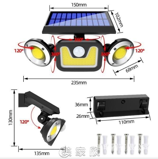 太陽能戶外燈 太陽能壁燈 LED三頭可旋轉戶外防水人體感應庭院路燈太陽能燈 【麻吉好貨】