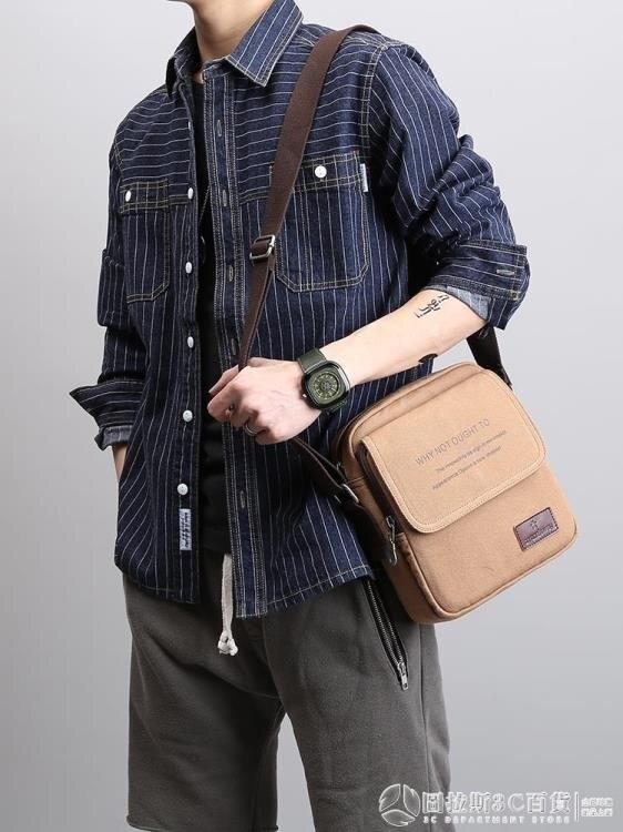 韓版男士包包運動單肩包休閒斜跨包小背包掛包戶外帆布包挎包 麻吉好貨