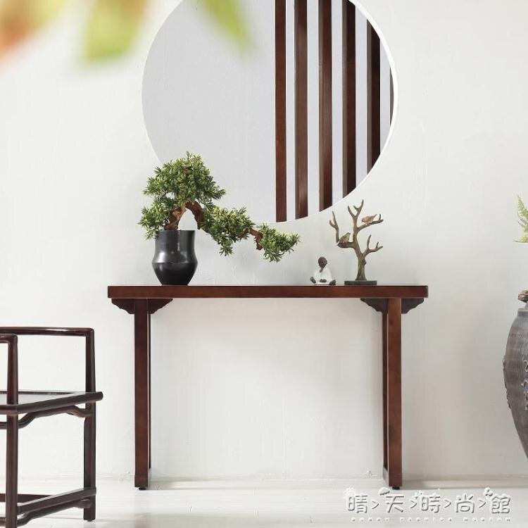 新中式純實木玄關桌玄關台條案現代簡約玄關櫃長條供桌靠牆邊幾桌WD