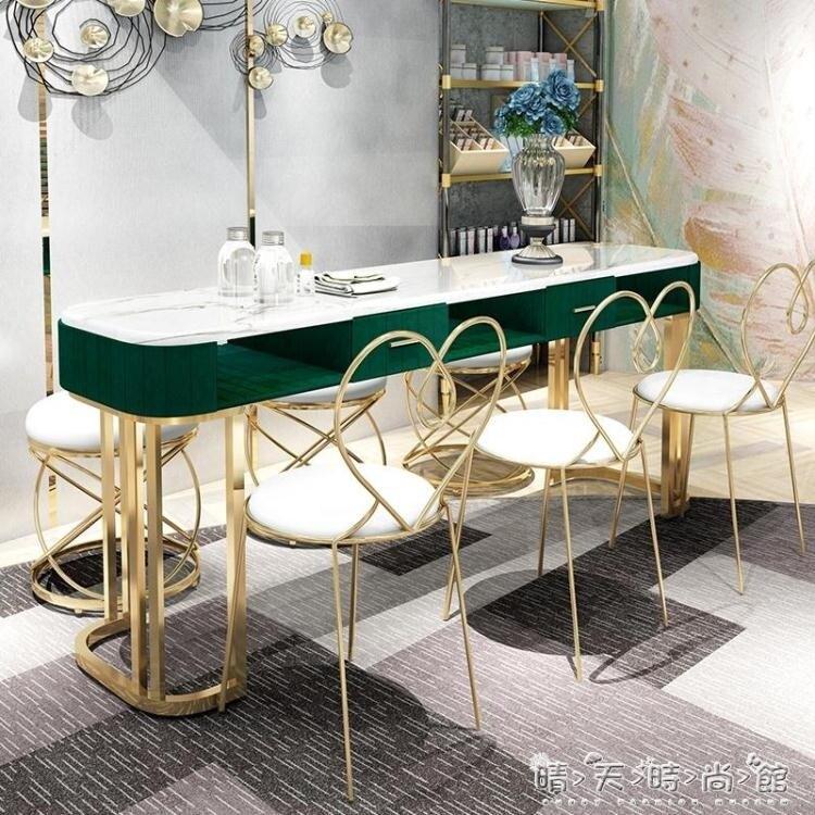 ins網紅大理石美甲桌椅套裝單人雙人金色鐵藝雙層修甲臺簡易輕奢