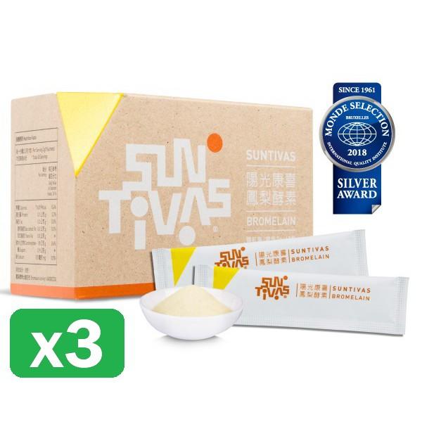 陽光康喜 鳳梨酵素(顆粒) 60包/盒x3盒