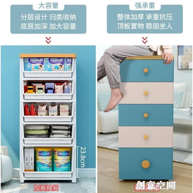 床頭櫃置物架簡約現代北歐風迷你小型臥室輕奢床邊櫃塑料儲物櫃子【免運】