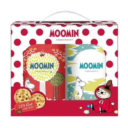 【預購】【嚕嚕米】餅乾罐二入禮盒 300g / 2盒