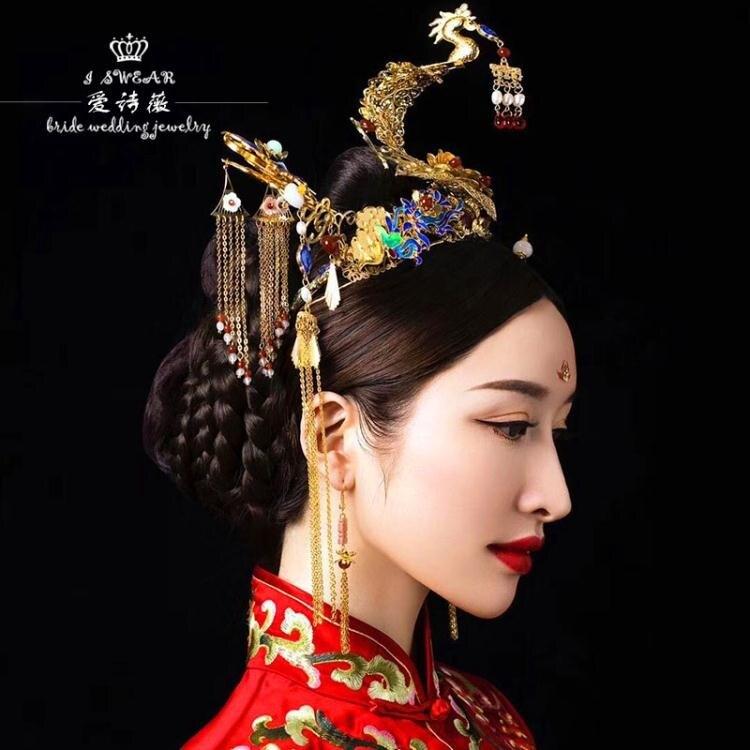 搶先福利 2021最新款 限定款奢華復古中式新娘造型古裝髮飾景泰藍玉石古典頭飾秀禾服配飾品