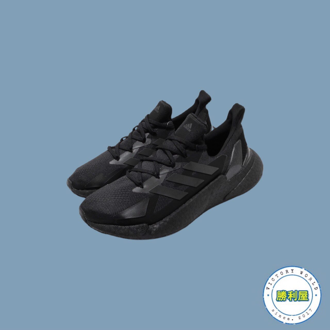 【ADIDAS】ADIDAS X9000L4 男鞋 休閒鞋 運動鞋 慢跑鞋 全黑 黑魂 BOOST 軟底 特價下殺 FW8386【勝利屋】