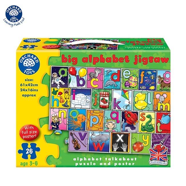 【英國Orchard Toys】遊戲拼圖-拼字問答