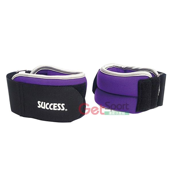 成功牌腳踝沙包1KG(手腕/重力綁腿/綁腳/負重沙袋/手沙包/success)