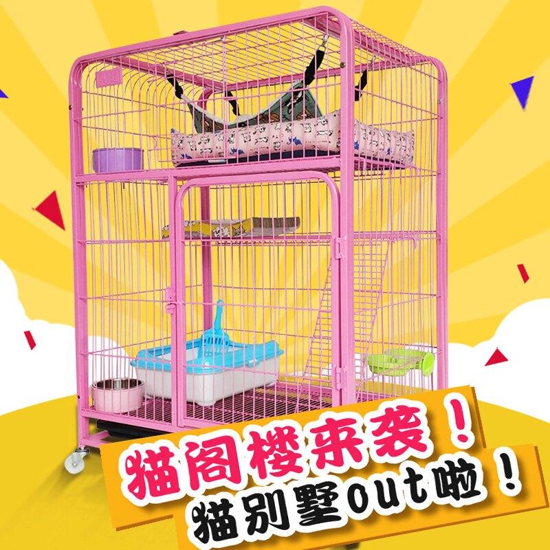 貓籠子別墅貓咪空籠家用二三層大號貓舍窩房子寵物柵欄帶廁所 MKS麻吉好貨