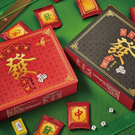[喜之坊] 花生富貴圓片牛軋糖禮盒(18片/盒)