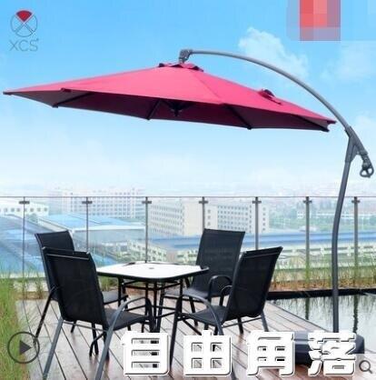 戶外遮陽傘 太陽傘戶外大傘戶外傘庭院傘折疊防紫外線曬晴雨傘戶外遮陽傘CY 麻吉好貨