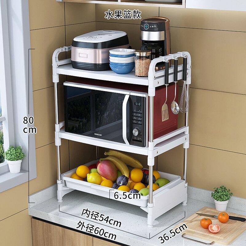 廚房抽屜式收納架 三層抽屜式微波爐置物架廚房烤箱儲物架收納台面家用多功能櫃【DD31967】