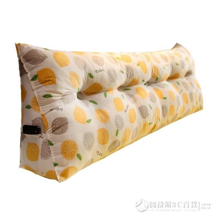 床頭靠墊大靠背雙人可拆洗靠墊軟包三角護腰靠背臥室床上靠枕床頭 麻吉好貨