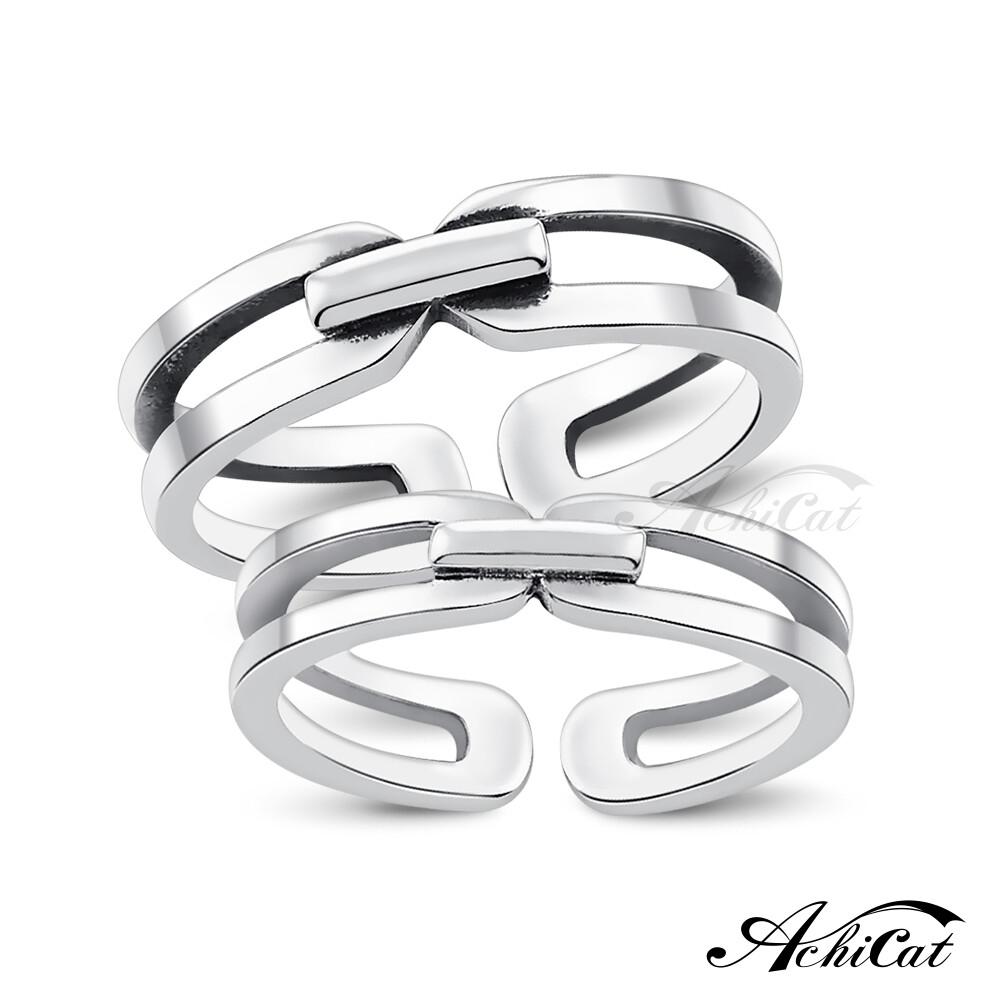 achicat 情侶戒指 925純銀戒指 情意交會 情人對戒 單個價格 情人節禮物 as20011