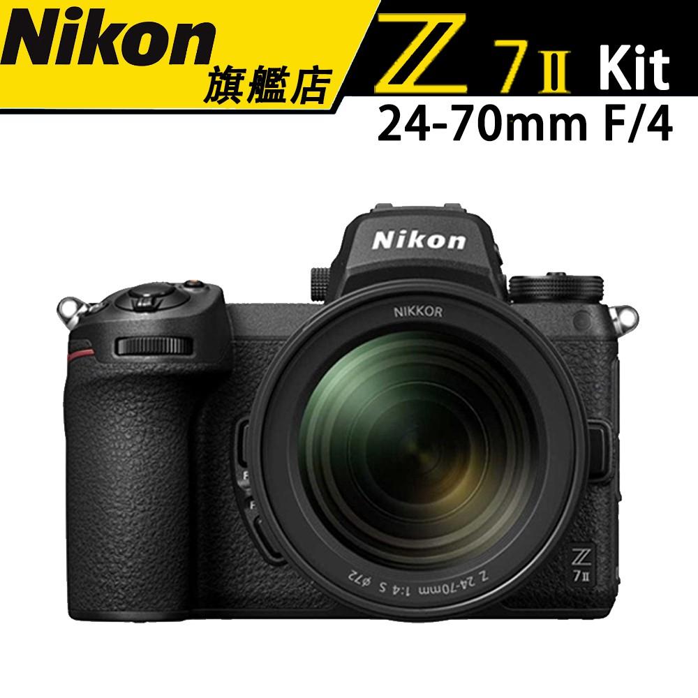 Nikon 尼康 Z7 II 24-70 F/4 Kit 二代 無反 入門 全篇幅 國祥 公司貨