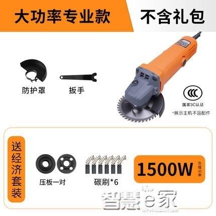 砂輪機 龍韻多功慧工業級角磨機家用磨光手磨機打磨切割機手砂輪電動工具LX 新年狂歡