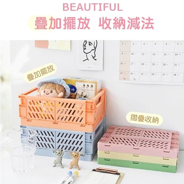 大號-塑料可折疊收納箱 置物籃 收納盒 收納籃 輕巧摺疊 收納箱 車用整理箱 雙開收納箱