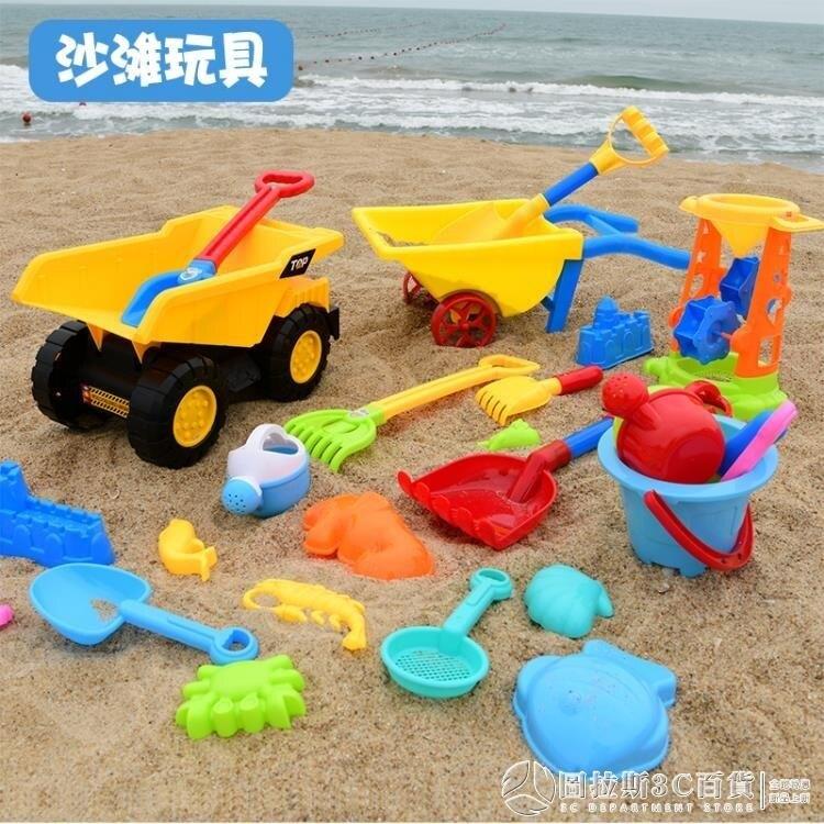 沙灘玩具套裝沙子決明子玩沙工具大號挖沙鏟子和桶車男孩 麻吉好貨