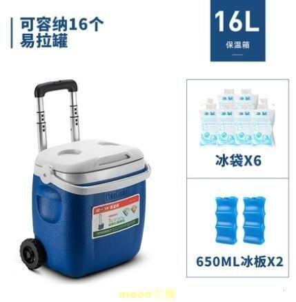 華盛戶外保溫櫃冷藏櫃泡沫櫃商用車載保溫櫃帶拉桿便攜冰桶 現貨快出