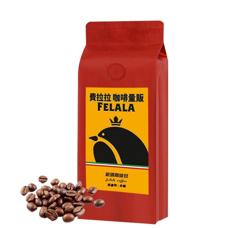 費拉拉 黃金 曼巴 一磅 送一掛耳 新鮮烘焙咖啡豆 手沖咖啡 開立電子發票【買一送一】