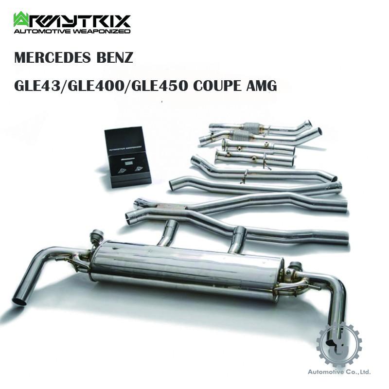 Armytrix BENZ GLE43/GLE400/GLE450 COUPE AMG 排氣 空運【YGAUTO】