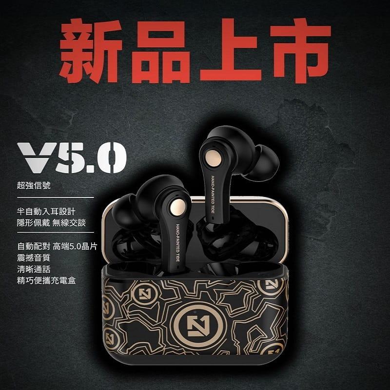 彈窗式塗鴉雙耳藍牙耳機 藍芽耳機 TS-100 藍牙5.0 真無線藍牙耳機