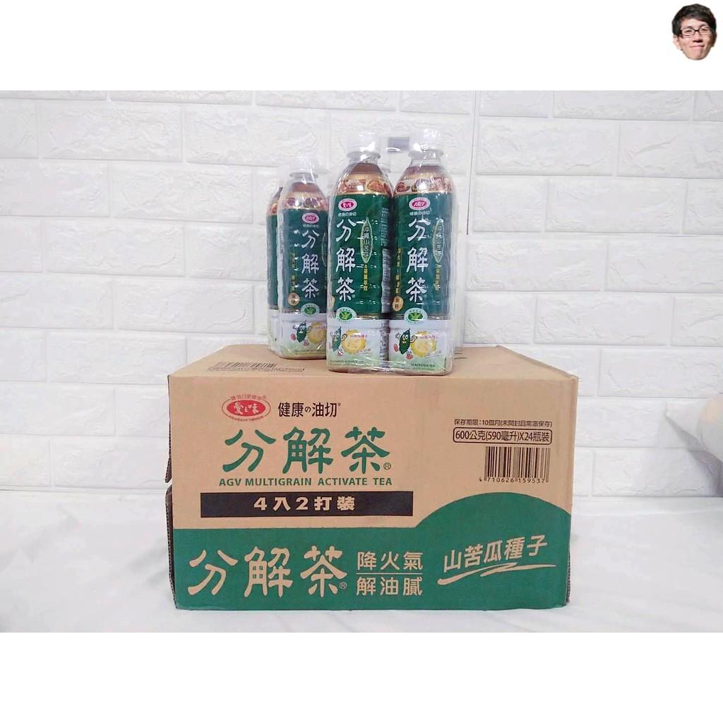 熱賣 愛之味 分解茶 健康油切 590mlx4瓶裝 一箱24瓶 降火氣 解油膩 山苦瓜 無糖 退火 飲料【DK002】