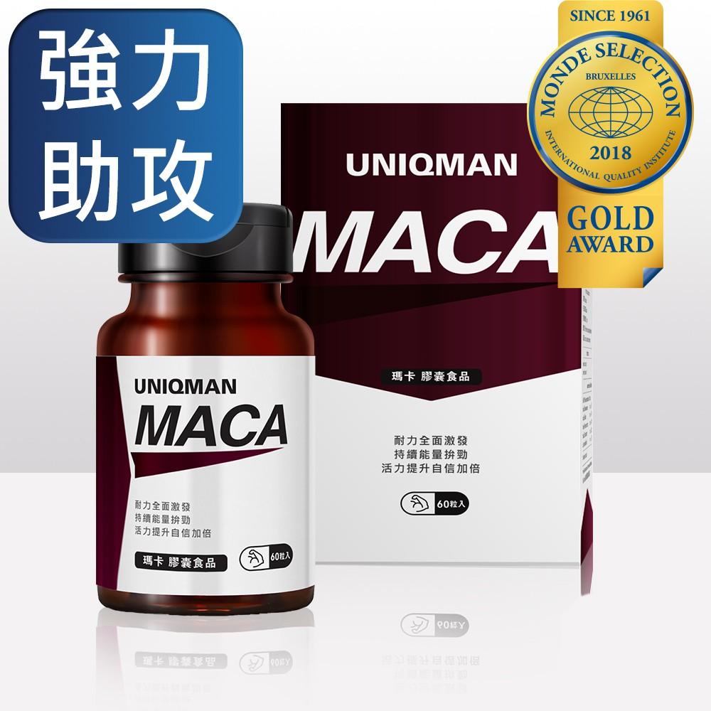 UNIQMAN 瑪卡 膠囊 (60粒/瓶) 官方旗艦店