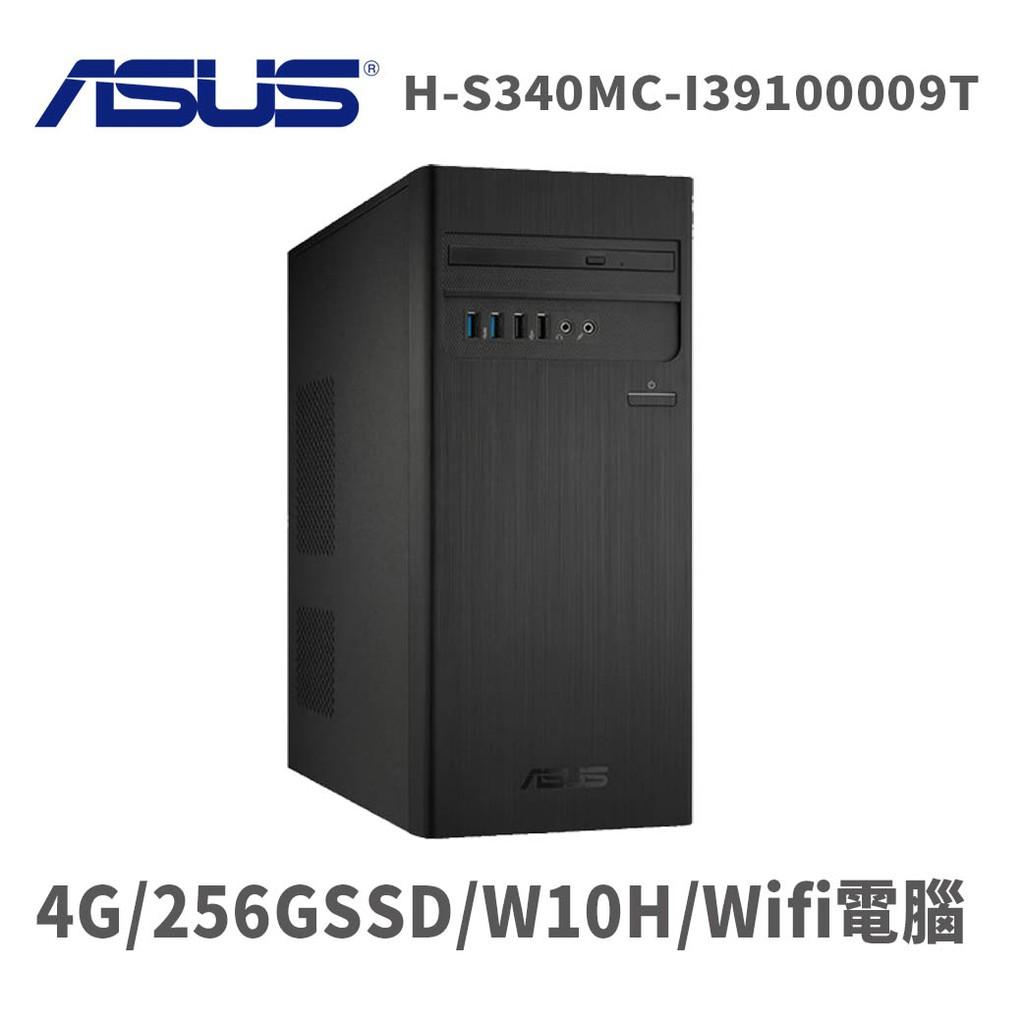 ASUS 華碩 H-S340MC-I39100009T 256G SSD Wifi 電腦