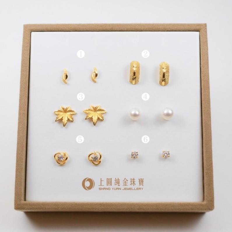 上圓純金珠寶|0.20~0.84錢 黃金耳環 純金9999 送禮首選