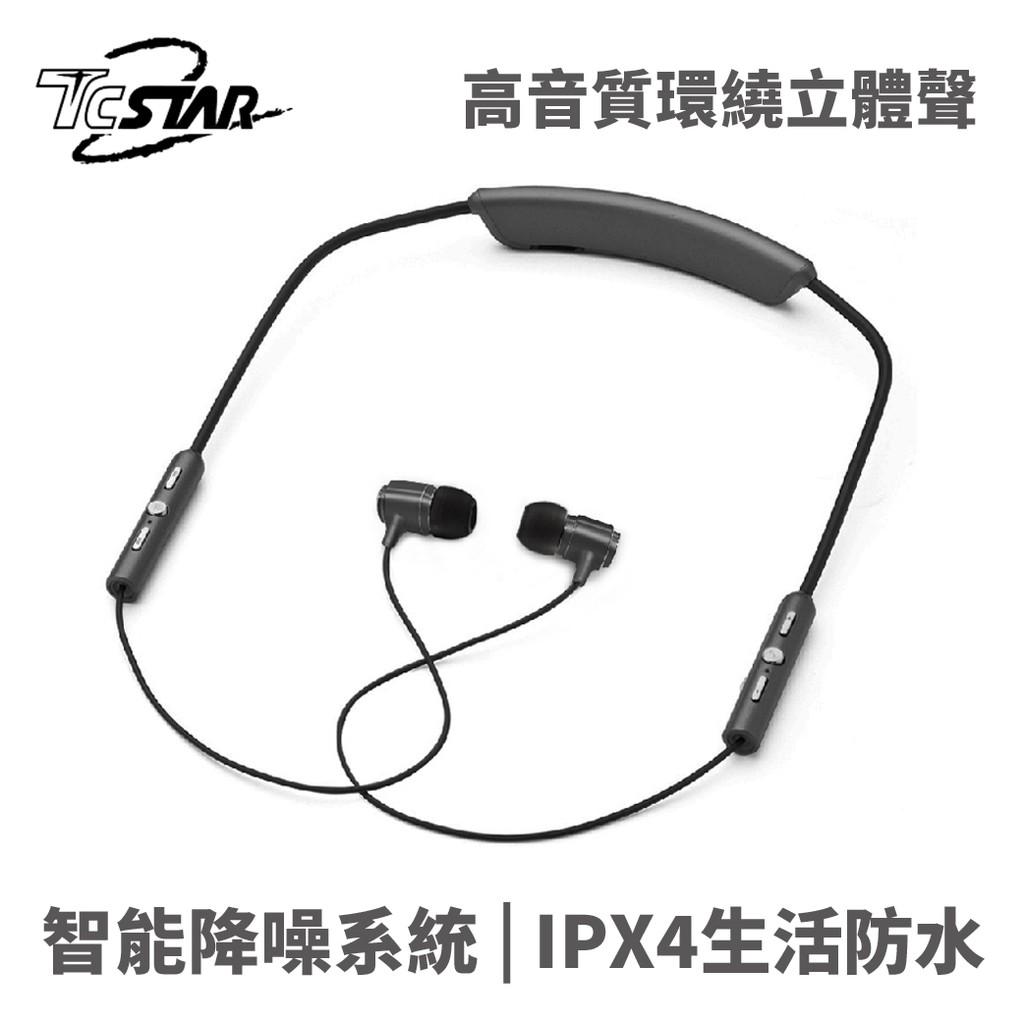 T.C.STAR 連鈺 TCE8910GR 可插卡 頸掛式 運動款藍牙4.2可插TF卡