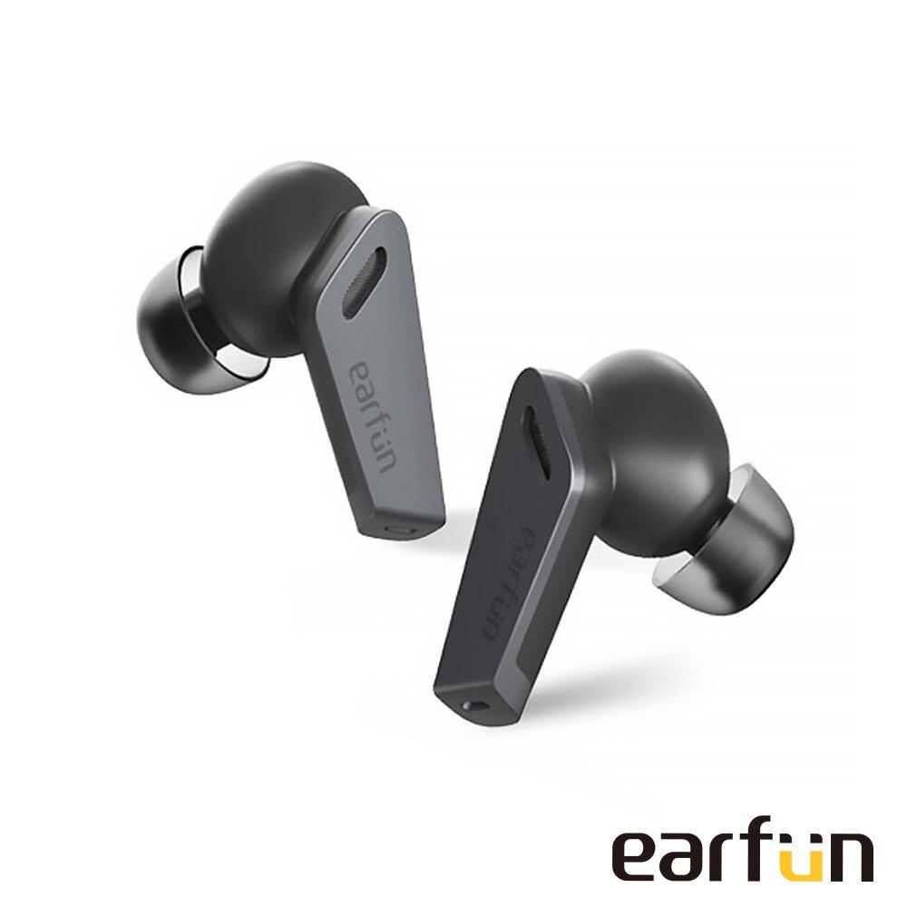 EarFun Air Pro 真無線藍牙耳機