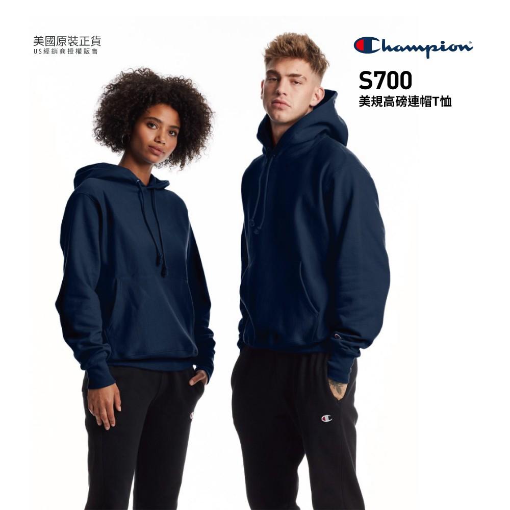 冠軍Champion 美規高磅數連帽T恤 S700 美國進口 100%正品 限量款