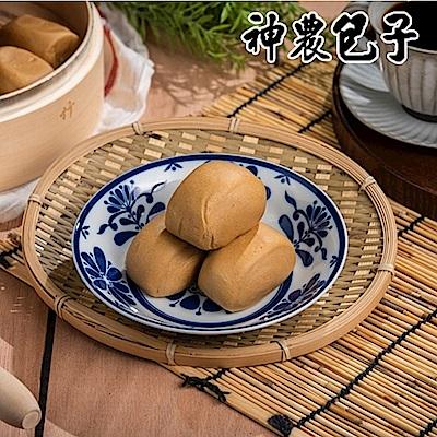 神農包子 迷你小饅頭-黑糖(12入/包)