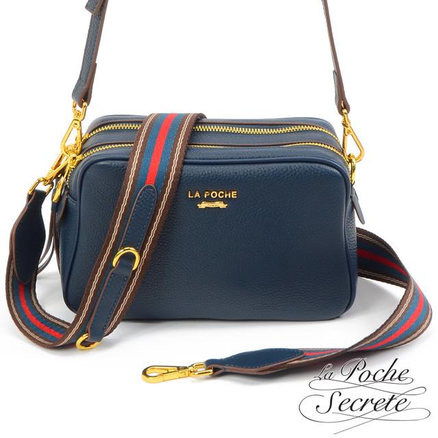 La Poche Secrete側背包 簡約真皮雙拉鍊織帶2WAY側斜背相機包-深海藍