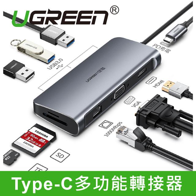 綠聯 Type-C多功能轉接器-HDMI 4K/USB3.0/SD/PD充電/GigaLAN網路卡