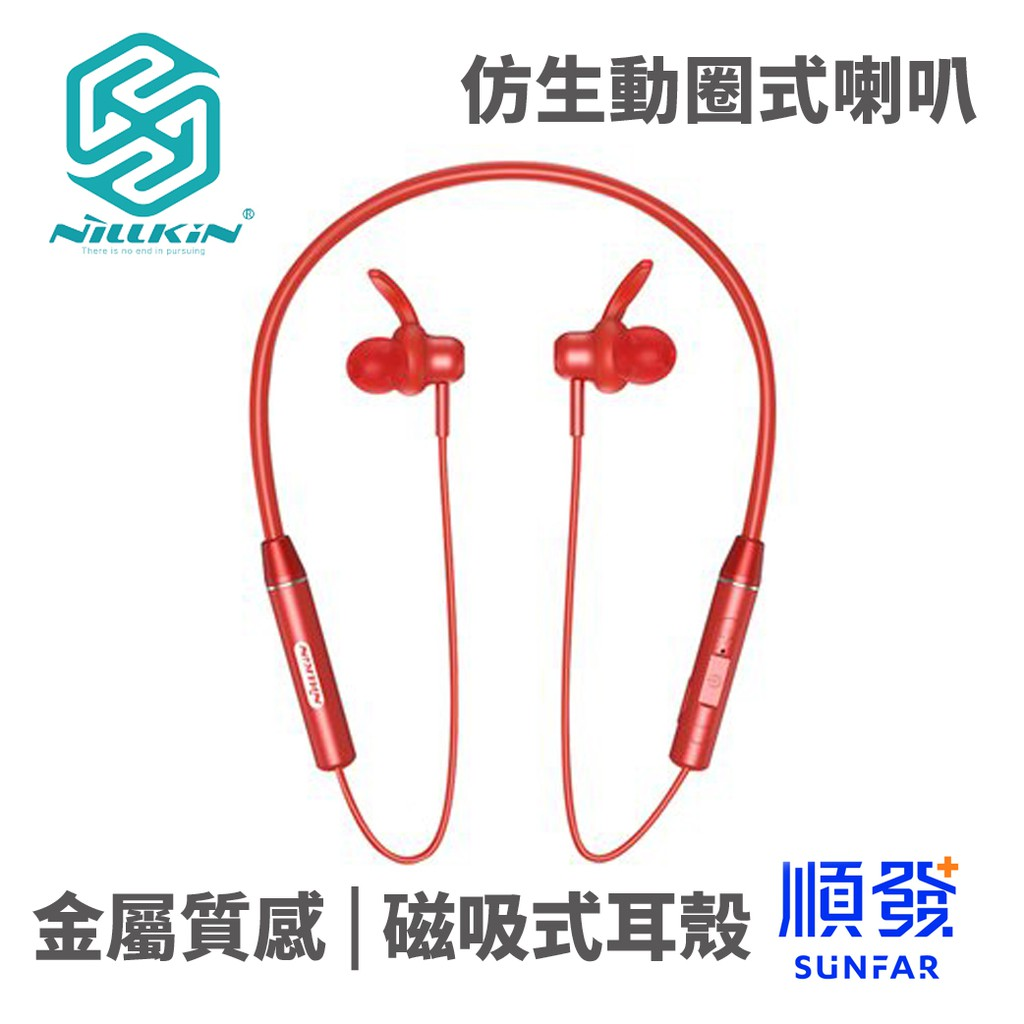NILLKIN Soulmate E4任意彎頸掛藍芽耳機-紅-