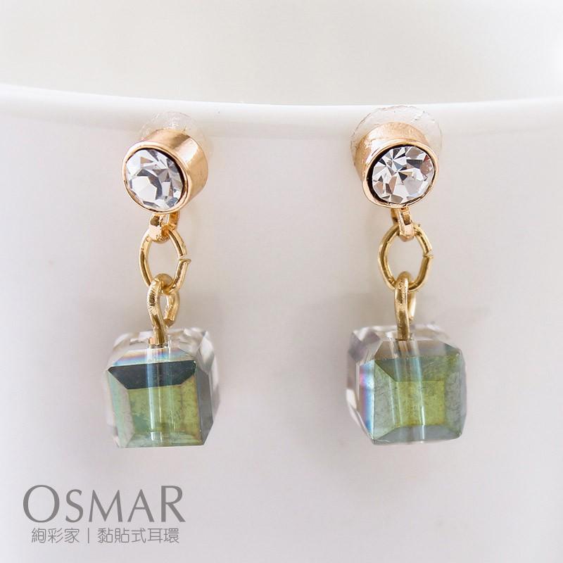 絢彩家【OSMAR】愛情魔方多彩玻璃耳環 附10對貼紙補充包