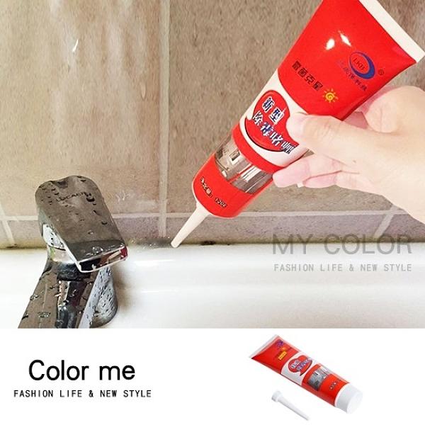 清潔劑 除黴劑 除霉劑 漂白水 廚房 縫隙 瓷磚 大掃除 新型除霉凝膠清潔劑【J073】color me 旗艦店