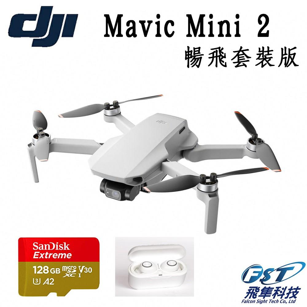 【DJI】Mavic Mini 2 暢飛套裝版+空拍課程(飛隼公司貨) 免運 贈128G卡+藍芽耳機白色