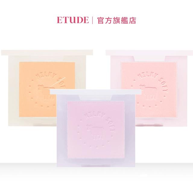 ETUDE HOUSE HAPPY 牛 YEAR 腮紅餅 官方旗艦店