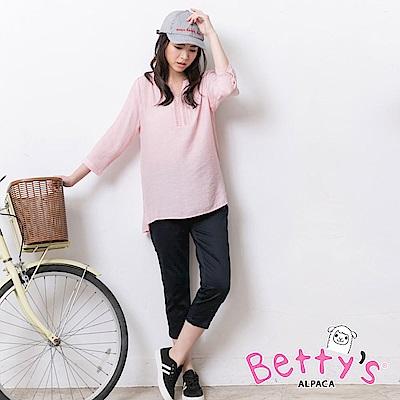 betty's貝蒂思 簡約繡線素色九分褲(深藍)