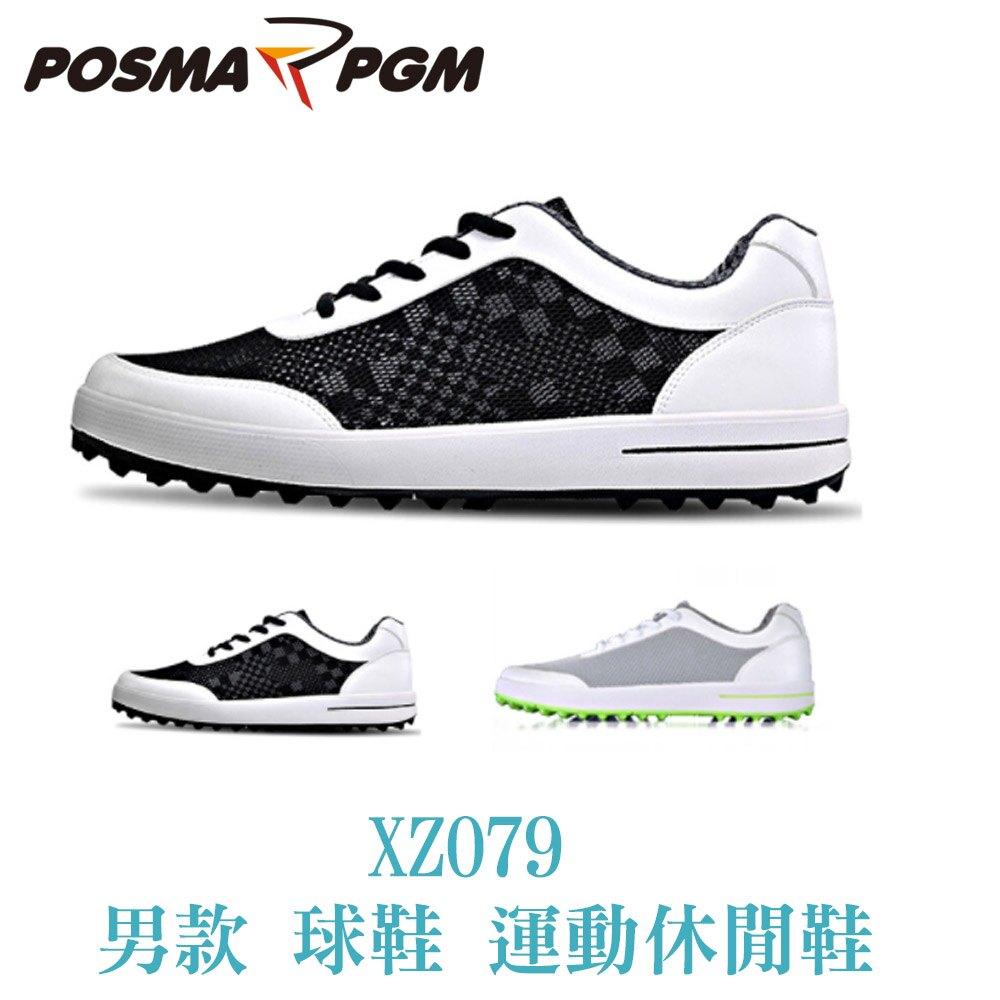 POSMA PGM 男款  高爾夫球鞋 輕量 透氣 網布 亮灰  綠 白 XZ079