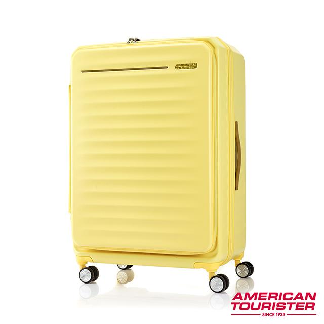 AT美國旅行者 29吋Frontec 1/9可擴充防盜避震飛機輪PC硬殼行李箱(檸檬黃)