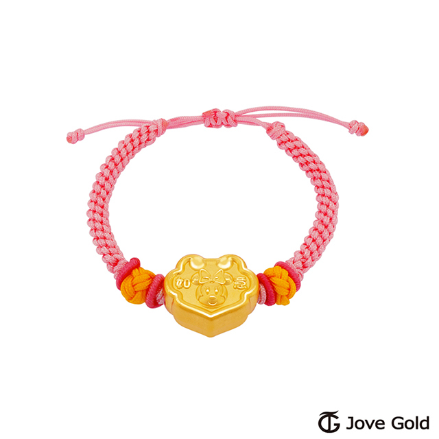 Disney迪士尼系列金飾 黃金編織手鍊-平安鎖米妮款-粉色